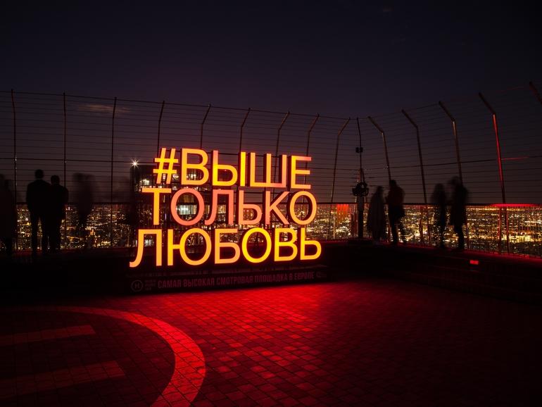 Russisch lernen: Warum es sich lohnt und wie du am besten vorgehst