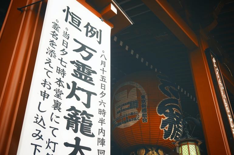 Japanisch lernen-2